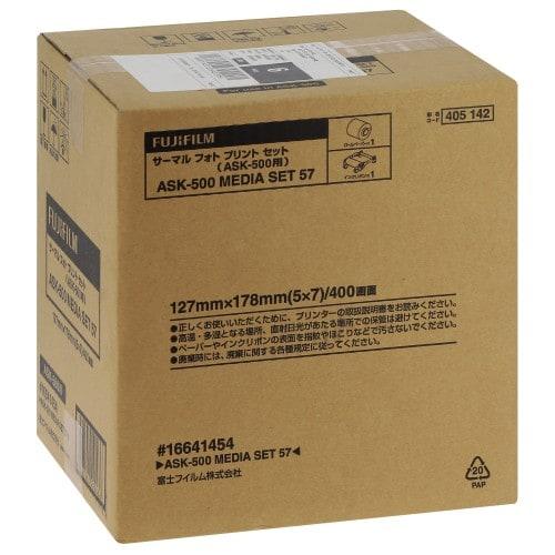 FUJI - Consommable thermique pour ASK-500 - Largeur 127mm - pour 800 photos 9x13cm ou 400 photos 13x18cm